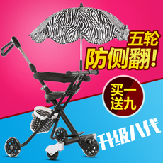 Three-wheel stroller Dilemon