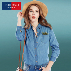 Ladies shirt BRIOSO b8879