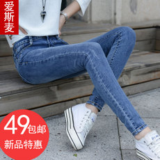 Jeans for women Aisimy 715 2017