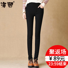 Jeans for women Haixi h111m2286