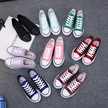 Summer students' Korean version breathable solid color lace up canvas shoes