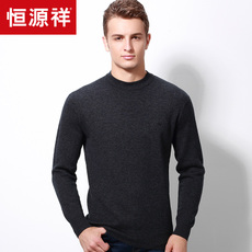 Men's sweater Fazaya 23011889