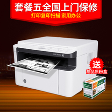 The fuji xerox M115b
