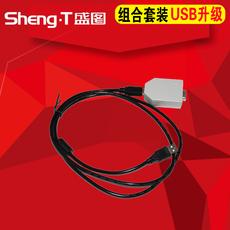 Аксессуары для купюросчётных машин USB