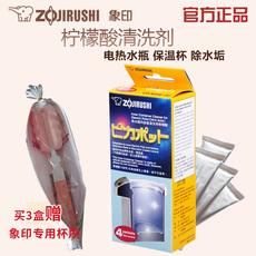 Комплектующие для электрочайников ZOJIRUSHI CD-K03E