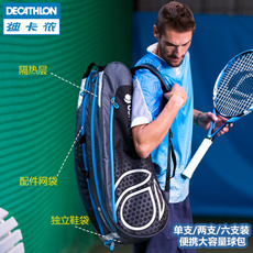 спортивная сумка для тенниса Decathlon 8316015
