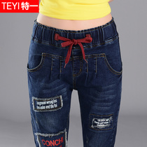 Autumn casual personality slim Korean version of foot pants