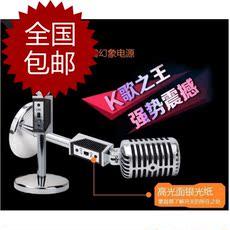 Микрофон для компьютера Qisen YY