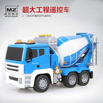 Beautiful model induced by large mud truck toy wireless remote control car remote control toy car remote control car
