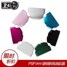 Аксессуары для PSP PSP3000 PSP 3000