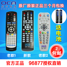 Универсальный пульт ДУ Set/top box remote
