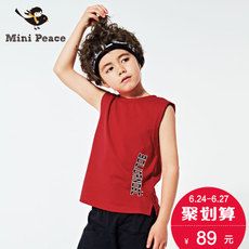 Mike Mini peace f1dd72v01 2017