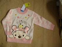 Les Enphants room store quality 100 wool sweaters---