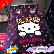 Genuine KT Cat 1.5 1.8 m thick cartoon four-piece flannel by Barclays down warm bed 1.2 three-set