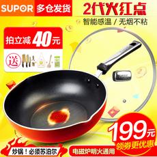 Сковорода Supor