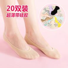 чулочно-носочные изделия Kano 20