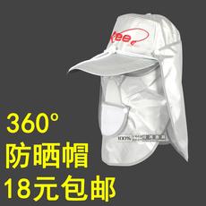 головной убор для рыбалки Jiahong 011