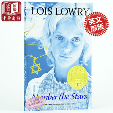 Number The Stars Lois Lowry