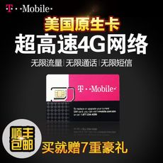 4G T-Mobile 4g