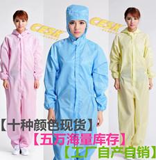 Защитная одежда Cesk