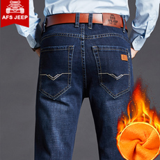 Jeans for men Afs Jeep xf/6820