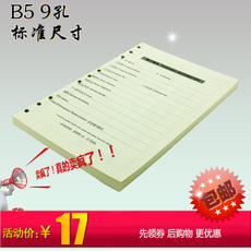 notebook Li road B5 B5 100