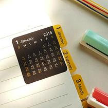 2015�Օ�����N��.�����N.�˺��N�N�� Calendar Sticker