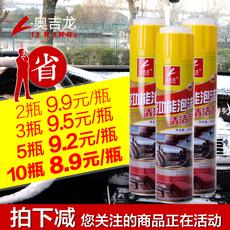 Моющее средство для автомобиля Ogi Dragon