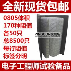 Резистор Pingcon 0805 170 50 8500