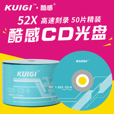 Диски CD, DVD Cool CD-R 1-52X