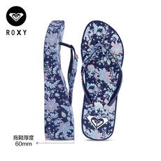 Обувь для дома Roxy 61/1943 61-1943