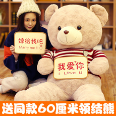 Soft toy Hui Feng Rose bear