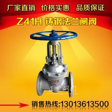Вентиль Z41H-16C DN15 20 25 32