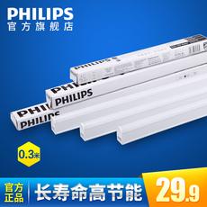 Флуоресцентная лампа Philips Led T5 1.2