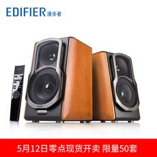 Мультимедийная акустика Edifier S2000MKII HIFI