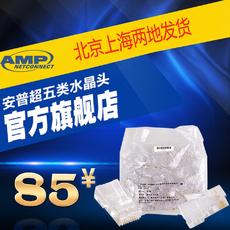 коннектор для сетевого кабеля AMP 4-554720-3