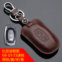BYD key wrap speed G5 G6 E5 Rui SI Rui-Qin Tang and Song dynasty leather car key remote control