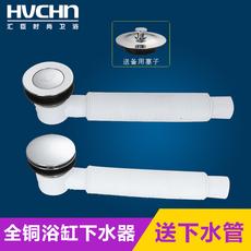 Комплектующие для ванной Hvchn