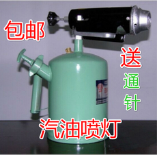 Лампа паяльная Xinyu