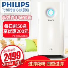 Очиститель воздуха Philips AC3252 PM2.5