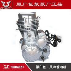 Двигатель мотоцикла Lifan 125 150 175