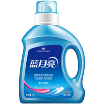 (CAT supermarkets) Blue Moon Lavender Bai Zengyan laundry detergent and clean clothing care 3kg bottle