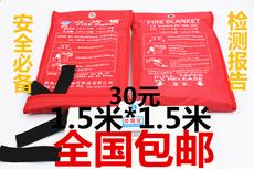 Противопожарное одеяло Heng Xuan 1.5*1.5