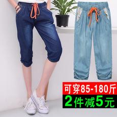 Женские брюки чуть