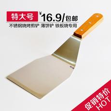 Лопата для приготовления жаренных блюд