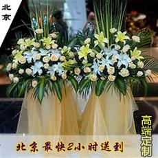 Цветы для деловых