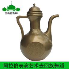 Четки Хуэй Baoshan Muslim supplies