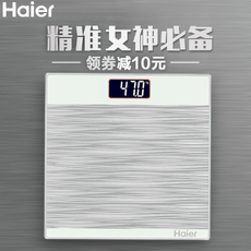 Electronic scales Haier/Haier бытовой электроники тела