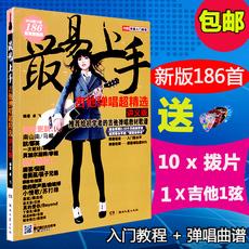 Комплектующие для гитары 186