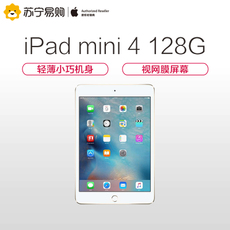 Планшет Apple Ipad Mini4 7.9 128G